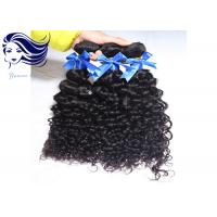 China Malaysian Weft Hair Extensions Deep Body Wave Malaysian Hair Unprocessed on sale