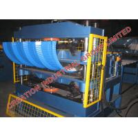 Prepainted Steel & Aluminium Roof Sheet Crimping Machine Thickness 0.4-0.7mm Manufactures