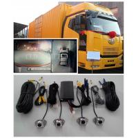 520TVL 360 Degree Vehicle Camera System With Four - way DVR No Blind Spot Manufactures