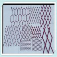 Quality Stainless Steel Expanded Metal Mesh for Building for sale