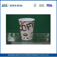 China Small Recycled Paper Coffee Cups Wholesale 7.5oz Hot Drink Disposable Cups on sale