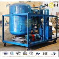 China High Efficiency Water Oil Water Separator Portable 150 LPM Flow Rate DN42 on sale