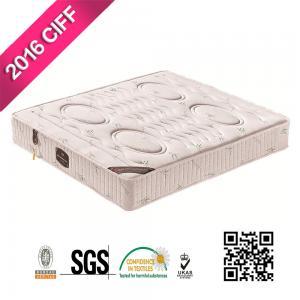 China Best  Double Size Memory Foam Mattress Zipped | Meimeifu Mattress on sale
