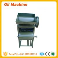 seed cooked machine /seed cooker/ oil factory Manufactures
