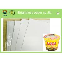 Quality 128 Gsm Snow White C2S Art Paper Brochure Printing Paper High Brightness for sale