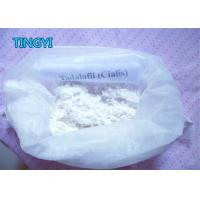 Tadalafil CAS: 171596-29-5 Male Enhancement Products Tadalafil For Last Long Time Manufactures