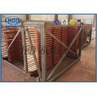 Corrosion Resistance Carbon Steel Convection Superheater For Power Station Boilers Manufactures
