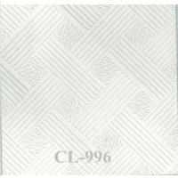China PVC laminated plaster board on sale