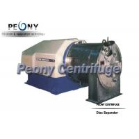 China Two - Stage Pusher Chemical Centrifuge For Copper Sulphate Dehydration on sale