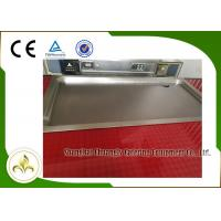 Buy cheap Rectangle 7 Seats Indoor Teppanyaki Grill Electric Heating  Fume Upper Exhaust from wholesalers