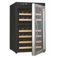 110L Wine Cooler Manufactures