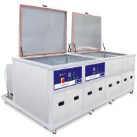 China Stainless steel ultrasonic cleaner for Aircraft Parts and marine engine parts on sale