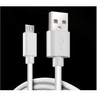 China Single Head TPE USB Cable For IPhone 6 7 8 IPad 2.4A Fast Mobile Phone on sale