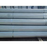 BS1387 ASTM A53 GR.B Welding Galvanized Steel Pipe Q345B Q235B Q215B , 1mm - 30mm Thickness Manufactures