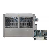 316L stainless steel OEM cheap automatic bottle washing filling capping machine Manufactures