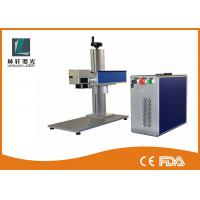 High Precision Metal Laser Marking Machine 1064 nm Wavelength For Aluminum / Ceramic Manufactures