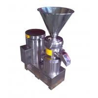 China Peanut Butter Colloid Mill, Sanitary SesameColloid Grinder With One Year Guarantee wholesale