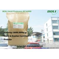 Boli Protease Acid Protease Enzyme For Hydrolyze Proteins Industrial Use High Efficient Manufactures