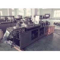 China Aluminum Plastic Pill Blister Packing Machine , Pharmaceutical Packaging Equipment on sale