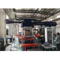 Professional Horizontal Rubber Injection Molding Machine Tie Bar Distance 820*395mm Manufactures