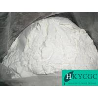 China Pharmaceutical Diuretic Drug  CAS 2016-88-8 Amiloride Hydrochloride Amiloride HCL on sale