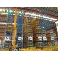 Warehouse Storage Asrs Racking System Powder Coated Finish 10 - 24m Height Manufactures