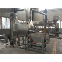 Almond / Peanut Processing Equipment For Skin Removing And Half Splitting Manufactures