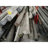 Quality Hot Rolled Deformed ASTM 440c 8mm Stainless Steel Metal Round Rod / Bar for sale