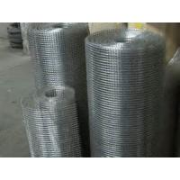 China Stainless Steel Welded Wire Mesh, custom , 1/4 - 6 Aperture, BWG30# on sale