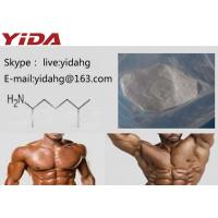 Testosterone Base Pharmaceutical Raw Materials 98% Muscle Building Powder CAS 58-22-0 Manufactures