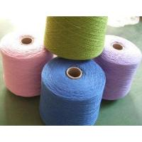 Wool and Cotton Blended Melange (YA523) Manufactures