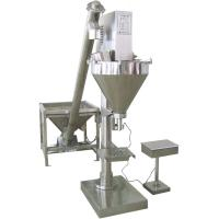 Vertical Semi-Automatic Packing Machine Pesticide / Coffee Packaging Equipment