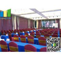 """Quality Sound Proof 2 9/16"""" Operable Folding Partition Walls For Meeting Room for sale"""