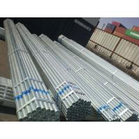 Galvanized or Coated with Oil Tube / Round / ERW Welded Steel Pipes or Square Pipe Manufactures