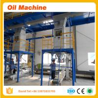 high quality best price rice germ oil rice brain oil mill rice bran oil making machinery Manufactures