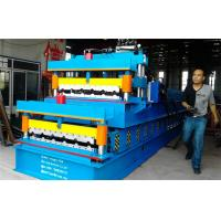 Buy cheap Galvanized Glazed Tile Roll Forming Machine With Famous Brand PLC Control from wholesalers