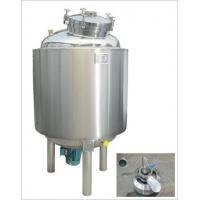 Buy cheap Mixing Tank from wholesalers