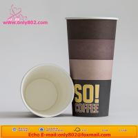 logo printed disposable paper cup Manufactures