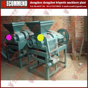 Latest technology  charcoal dust briquette making machine-Zhongzhou 6t/h Manufactures