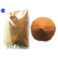 Quality Bio Stimulant Chelated Trace Minerals Easily Degraded Soil Microorganisms for sale
