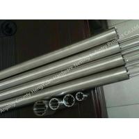 Non Clogging Slot Profile Wire Screen , Wedge Wire Filter For Industrial Filtration Manufactures
