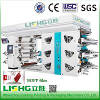 China Fast Speed CI Flexo Printing Equipment Digital Printing Machines on sale