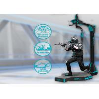 Leke 9D Panaramic Virtual Reality Gaming Treadmill / Shooting Game Roaming Platform Manufactures