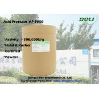 Industrial Use Acid Protease AP-5000 , 500000 U / g from Boli Enzyme Manufacturer in China Manufactures