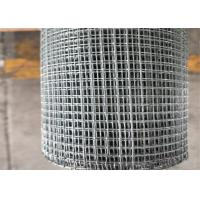 China Electro Galvanized Or Hot Dipped Galvanized Welded Wire Mesh Rolls on sale