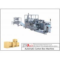 Vertical Drop Down Carton Packing Machine High Efficiency For Medicine / Food Industry Manufactures