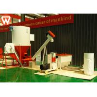 0.5 T/H Simple Poultry Feed Processing Plant For Individual Farmers 2mm - 8mm Manufactures