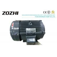 Clockwise Rotation Hollow Shaft Motor , Electric Hydraulic Pump Motor Low Noise Manufactures