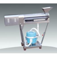 Easy Operate Automatic Packaging Machine Capsule Polishing And Sorting Machine Manufactures