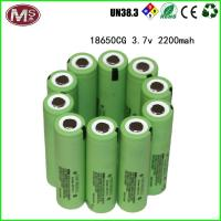 Cylindrical Li Ion Battery 3.7V 2200mah , 08600 Battery For Cleaning Vehicles 18650CG Manufactures
